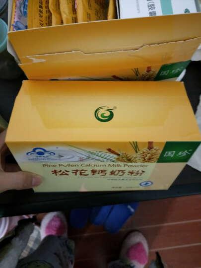 国珍松花钙奶粉 刮码3盒装 晒单图