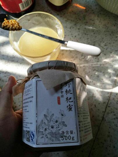 云南油菜花粉高原天然纯蜂花粉新鲜未破壁自信男人200g 买3送蜂蜜1瓶 晒单图