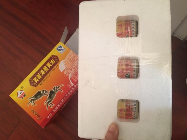 【高邮馆】云湖牌  高邮大闸蟹蟹肉蟹黄油简装 110克*3瓶 晒单图