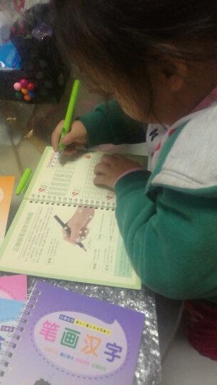 【8本内容】儿童凹槽字帖练字板小学学前学写数字拼音字母画画汉字偏旁笔画加减法唐诗幼儿园练字帖硬笔书法 数字+拼音+一年级上下册(6本装) 晒单图