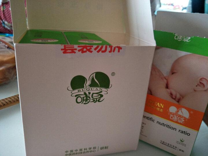哺泉下奶茶催奶 催乳增奶生乳汁催奶汤月子餐哺乳妈妈开奶追奶茶下奶汤(3盒装) 晒单图