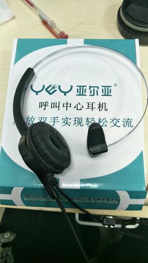 亚尔亚(YEY)U80 呼叫中心USB话务耳机 话务耳麦 客服专用耳麦 晒单图