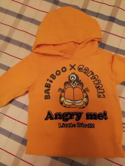 大眼睛比布 (BABiBOO)新品加菲猫秋冬童装上衣儿童卫衣男女童宝宝连帽长袖卫衣外套 浅黄色 80 晒单图