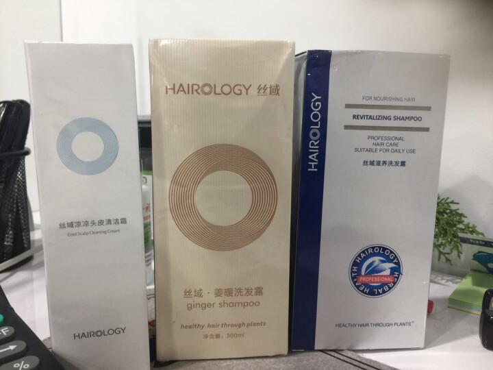 丝域(Hairology) 凉凉头皮清洁乳去油控油无硅油深层去屑止痒清洁毛囊 凉凉清洁乳 晒单图