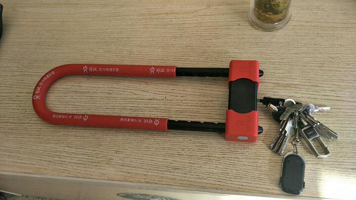 好汉 307C 抗剪玻璃门锁 双门双开玻璃门锁具 超B级月牙锁芯u型锁 防盗锁电动车锁 307C 晒单图