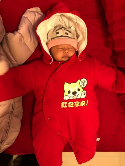 馨嫚玥 婴儿连体衣冬季加厚男女宝宝棉衣哈衣爬服三件套外出服 红包拿来 红色 80cm(建议身高73-80cm内) 晒单图