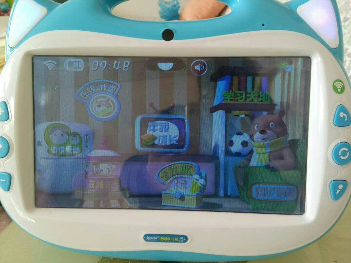 蓝宝贝(LanBaoBei) 早教机wifi宝宝婴幼儿童故事机学习机0-1-3-6岁玩具 9英寸升级触屏版蓝色16G【送双话筒+防摔包】 晒单图
