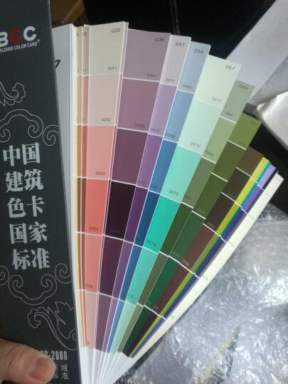 包邮正品 CBCC中国建筑色卡国家标准色卡GB\T18922-2008 1026色千色卡  晒单图