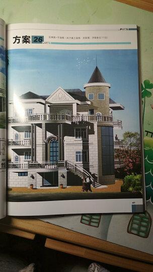 精品小别墅设计与施工图集 晒单图