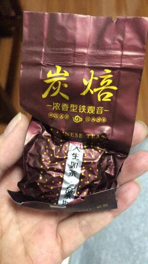 宾之香 炭烧铁观音 碳培铁观音传统手工烘焙浓香型陈年黑铁观音茶叶乌龙茶 500g 晒单图