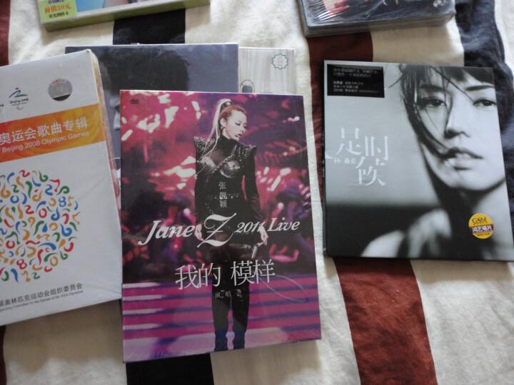 张靓颖:我的模样演唱会(DVD9) 晒单图