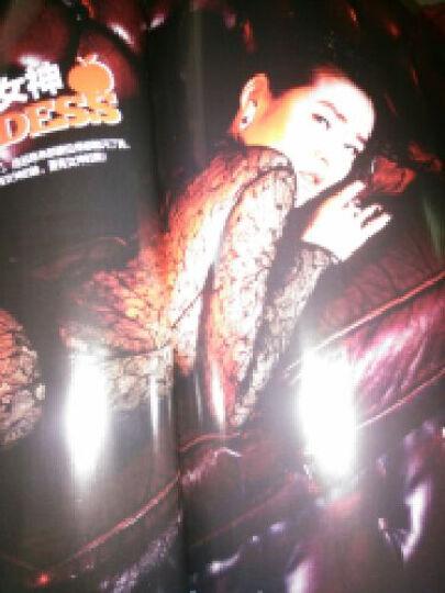 男人装(2014年4月号) 晒单图