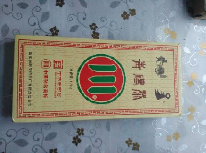 黑茶赵李桥川字青砖茶12年1700g茶砖 晒单图