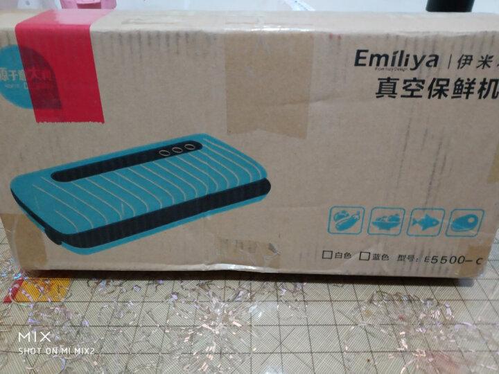 伊米利雅(Emiliya) 真空包装机商用食品封口机家用小型抽真空机茶叶压缩机全自动打包 时尚白 晒单图
