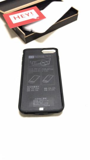 懒客 苹果充电宝专用iphone6s/7/8plus背夹电池大容量移动电源超薄小巧充电手机壳 5.5英寸 8P/7P/6P通用-钢琴白 晒单图