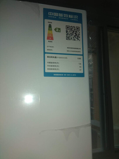 【二手99新】折扣机 博世BCD-274(KGF28A22EC) 三开门冰箱 零度保鲜 晒单图