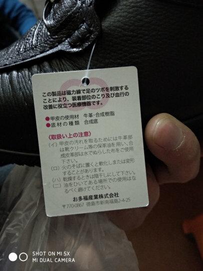 好多福(OTAFUKU)健康保健磁疗鞋165 妈妈休闲鞋 日本制 真皮女鞋3E日本直邮 米白色 34(22.0cm) 晒单图