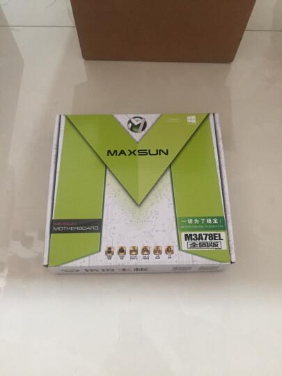 铭瑄(MAXSUN)MS-M3A78EL 全固版 M.3 主板(AMD 780L/Socket AM3) 晒单图