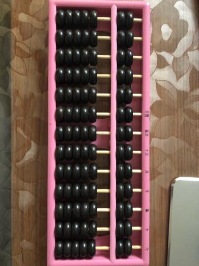 歌珊 13档 7珠 小学生课本练习 算盘 儿童珠心算 学生幼儿算盘 ABS材质 橙色 白珠 算盘 晒单图