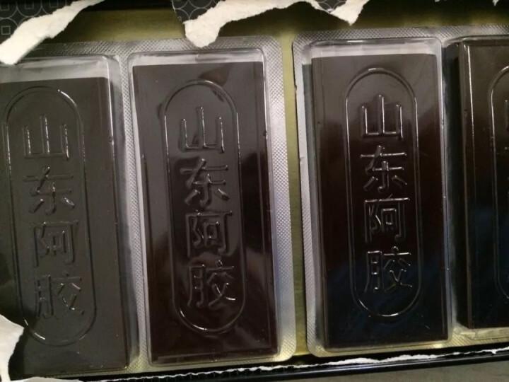 庆芝堂 山东东阿阿胶块 阿胶片120g 晒单图