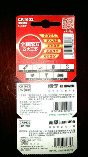 南孚 纽扣电池CR1632锂电池 圆形扣式电池 5粒装3V 汽车遥控器电子玩具电池 晒单图