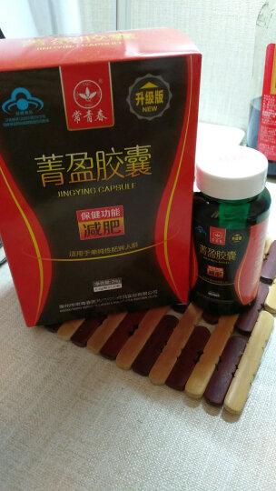 菁盈减肥胶囊男女瘦身减肚子瘦腿无抑制食欲禁药产品非左旋肉碱中药燃脂排油茶酵素代餐 人气装(3盒)-- 相当于买2盒送1盒 晒单图
