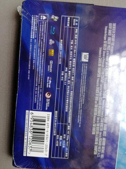 剪刀手爱德华 蓝光书(蓝光碟 BD50) 晒单图