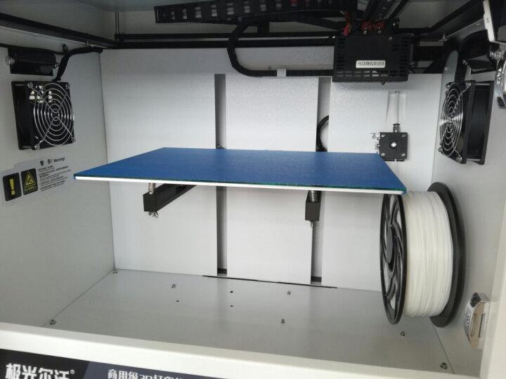 极光尔沃 A8工业级金属3D打印机 大尺寸高精度大型企业办公家用学校教育打印 A8S 升级版 晒单图