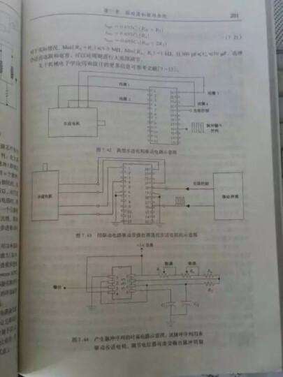 国外计算机科学教材系列:机器人学导论·分析、控制及应用(第2版) 晒单图