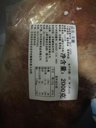 【满159减30】希菲 羊羔腿 2kg/袋 烧烤食材 散养羊腿 晒单图