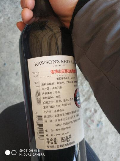 京东海外直采 澳大利亚进口 洛神山庄赛美容长相思白葡萄酒 750ml*6瓶 整箱装 晒单图
