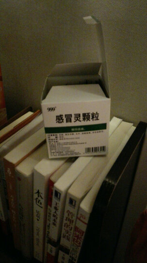 三九 999感冒灵颗粒10g*9袋 头痛发热鼻塞流鼻涕 感冒药 2盒装【包邮】 晒单图