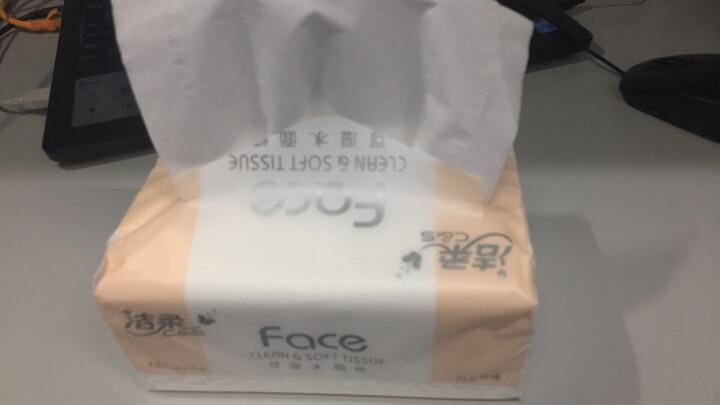 洁柔(C&S)抽纸 粉Face 强韧3层135抽面巾纸*3包 百花香味(L大号纸巾 面子系列可湿水) 晒单图