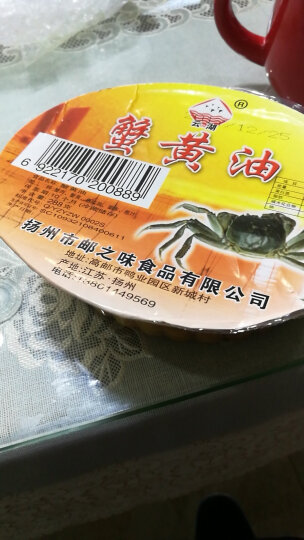 【高邮馆】云湖 高邮湖大闸蟹蟹肉蟹黄油秃黄油实惠装 288g   晒单图