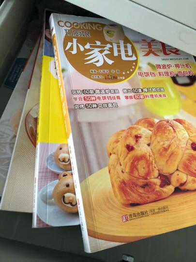 美食生活:巧厨娘新手家常菜 晒单图