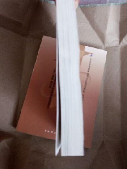 正版00312 0312 政治学概论 自考教材 王惠岩 高等教育出版社 2008年版 晒单图