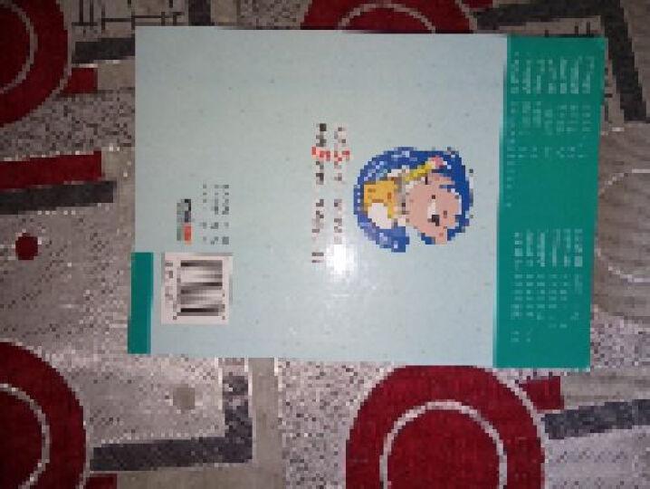 天天5分钟:英语阅读理解.六年级 晒单图