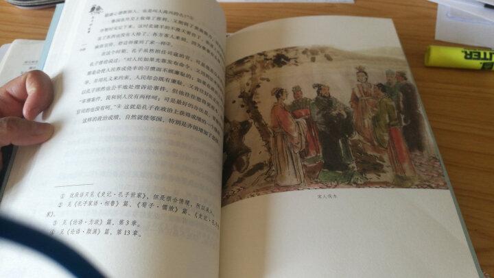希腊神话故事 晒单图