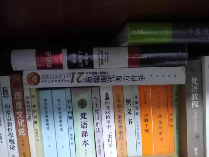 茅盾文学奖获奖作品全集:张居正(套装1~4册) 晒单图