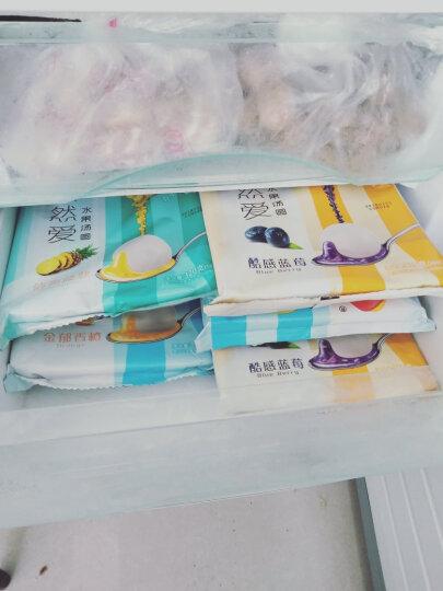 三全 炫彩小汤圆 四合一组合装 260g(草莓、黑芝麻、金沙、巧克力)(早餐 火锅食材) 晒单图