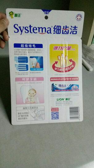 狮王(Lion)细齿洁靓龈牙刷×4(新老包装、颜色随机发放) 晒单图