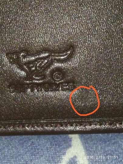 七匹狼 (SEPTWOLVES) 男士钱包短款 时尚简约系列牛皮横款男士钱夹3A0813161-02啡色 晒单图