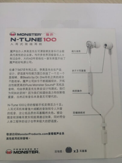荣耀魔声耳机线控入耳式手机耳机立体声原装耳塞AM15白色适用于华为荣耀手机 晒单图