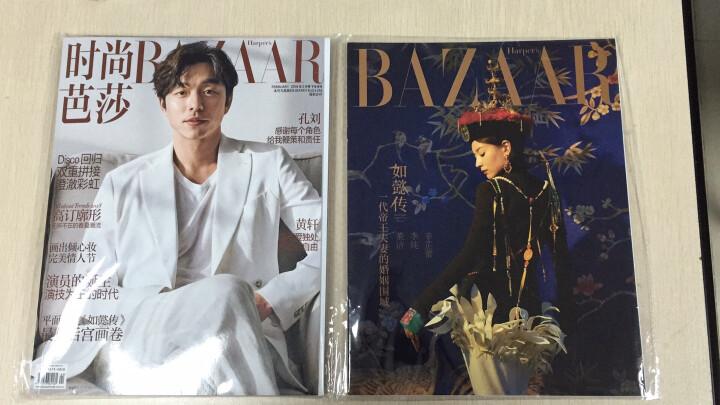 时尚芭莎2018年2月下 封面 孔刘 送一米巨幅海报 晒单图