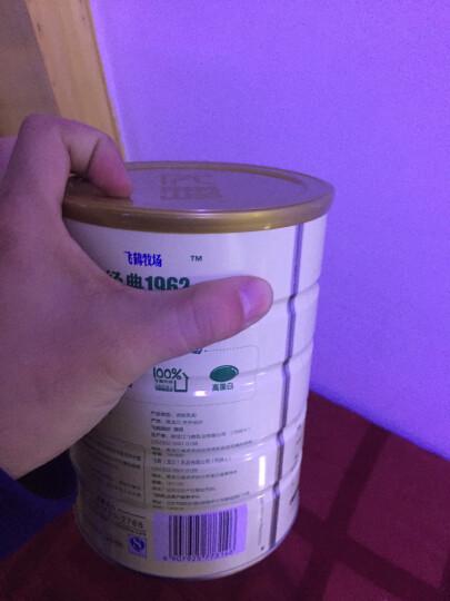 飞鹤(FIRMUS) 全脂甜奶粉900g×2罐听装 儿童男女士中老年小学生营养早餐牛奶粉 晒单图