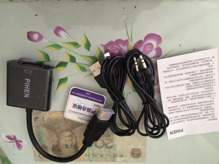 品恒(PIHEN)PH-ZHX048 Mini HDMI转HDMI Mini HDMI转接头 迷你HDMI转HDMI 小转大 平板电脑转换头 晒单图