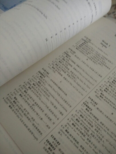 英语周计划阅读与完形填空2+1【共6本】七八九年级全册中考版全国通用英语阅读理解专项训初中英语资料书 晒单图