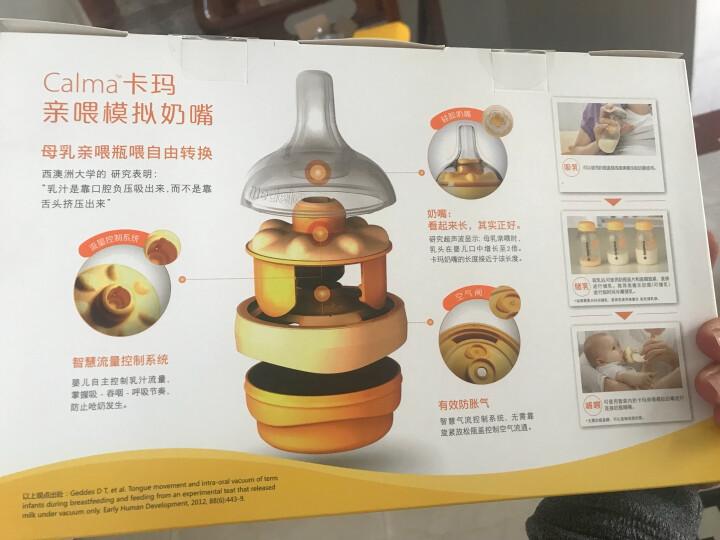 美德乐 奶瓶奶嘴套装 卡玛亲喂模拟奶嘴奶瓶奢宠装礼盒(4个奶瓶+1个卡玛奶嘴) 晒单图