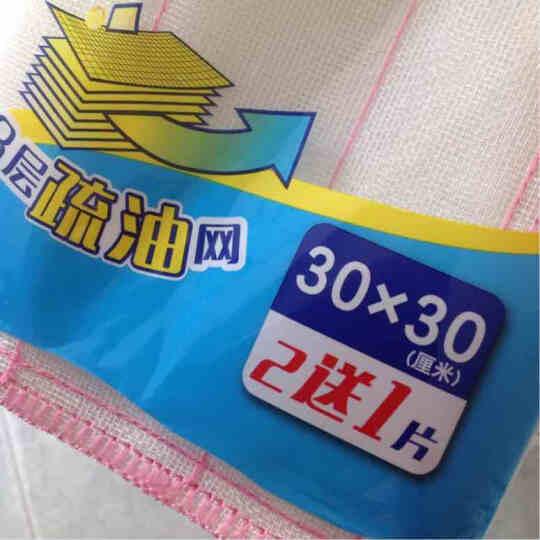 妙洁(MIAOJIE) 天然纤维8层抹布 洗碗布吸水耐用不易掉毛不易沾油洗碗巾清洁布加厚疏油 3片装*1袋 晒单图