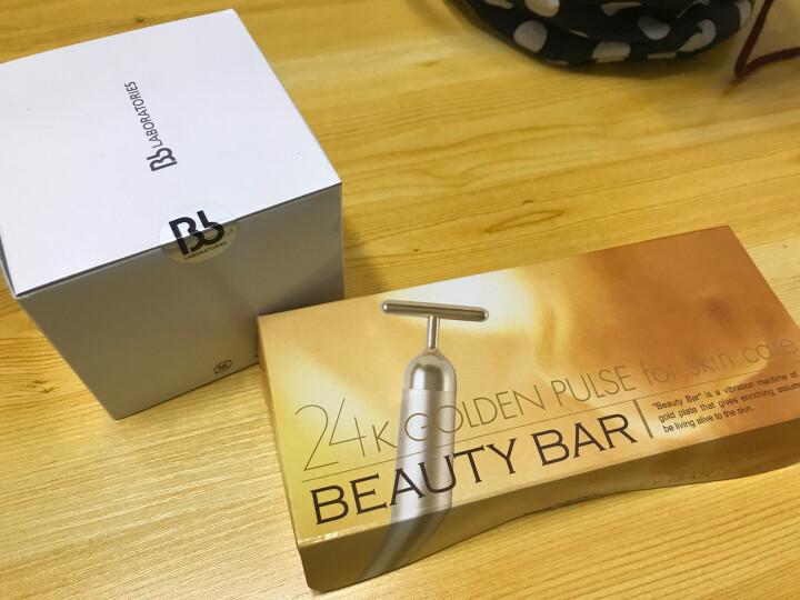 蔚丽吧(Beauty Bar) 原装日本进口瘦脸美容仪黄金棒24K家用电动脸部按摩棒 圆头beauty bar加胎盘素按摩膏 晒单图